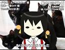【ユキV4_Natural】黒ネコのタンゴ【カバー】