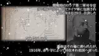 やる夫で学ぶ第一次世界大戦【最終夜:エピローグ】肖像付き