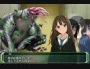 【ゆっくりクトゥルフ】悪夢の健康診断3-17