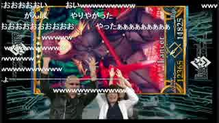 【Fate/Grand Order】公式生放送でおっぱいタイツ師匠にセクハラする島崎信長