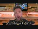 回転寿司で子供の様にはしゃいだ挙句、寿司を取り損ねて散々な兄貴