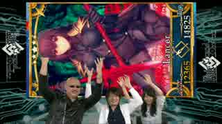 【Fate/Grand Order】公式生放送中に完全