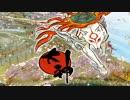 【大神絶景版】全ての命の物語【実況】最終回 第二十二話