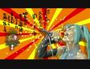 【ニコニコ神社】初詣だよ全員集合【ラスボス君臨】新春【おみくじ】