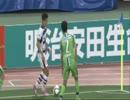 【サッカー】日本のメッシをマンUが狙ってる!!誰!?wwwwwww