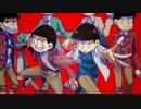 【手描きおそ松さん】六つ子がヤンキー(再投稿)