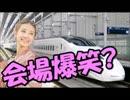 韓国のテレビ番組で日本人が「日本の新幹線は安全!」と主張するも...