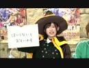 この素晴らしい世界に祝福を! このすばチャンネル☆スペシャル (2/2)