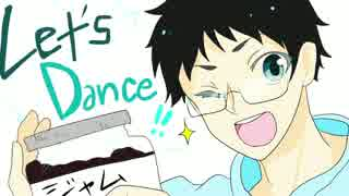【踊ってもらった】ハッピーピーピーピー