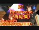 【北米版EDF4.1】おふぇんが行くいきなりINF! その1【実況】