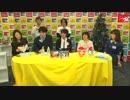 ジバニャン&コマさん降臨!『妖怪ウォッチ ぷにぷに』の日~あぷなま~【闘TV(木)②】前半