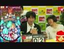 ジバニャン&コマさん降臨!『妖怪ウォッチ ぷにぷに』の日~あぷなま~【闘TV(木)②】後半