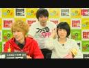 あぷなま~モンストでがっしーチャレンジの日~【闘TV(月)②】前半