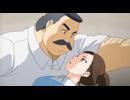 おじさんとマシュマロ #1「日下さんとマシュマロ」