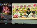 あぷなま~モンストの貂蝉に初見で挑戦!~【闘TV(月)②】前半