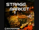 【フリーBGM】Strange Market【テンポの早