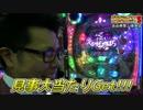 パチサラリィマンZ【第209回】自由時間JJ保免店_2015/12/25