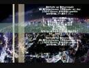 今夜だけいいわ♡ / NAOKI MAKABE