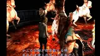 【友人に騙されてやらされてます】◆SILENT HILL 3◆実況プレイ動画 part32 thumbnail