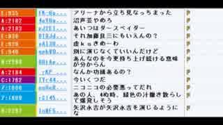 【ch】うんこちゃん『雑談』 1/4【2016/01