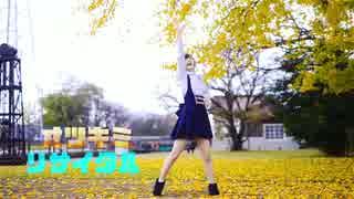 【花森るの】オツキミリサイタル 踊って