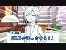 【刀剣乱舞CoC】ホームビデオ感覚で『悪霊の家』1【リプレイ】