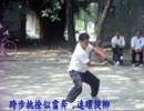 二戰中國大刀隊專用-破鋒八刀
