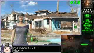 【ゆっくり実況】Fallout4をねっとりプレイ その12