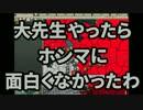【HoI2】独ソ戦演習対戦マルチpart5【マルチ実況プレイ】
