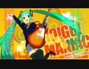 【初音ミク】GO!GO!MANIAC【ボカロアニソンカバー祭り2016】
