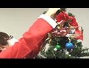 クリスマスケーキ&クリスマスツリー【part1/2】