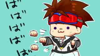 睡魔と戦いながら高機動幻想ガンパレード・マーチ実況プレイPart10