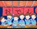【おそ松さん】六つ子とおでん屋2