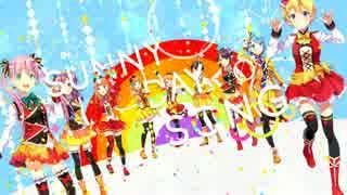 【ラブライブ!劇場版挿入歌】『SUNNY DAY SONG』 Band Edition 【歌ってみた】