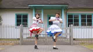 【なるまこ】ラブポーション【踊ってみた】 thumbnail