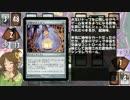 【アイマス×MTG】しんでれら・まじっく サイドイベント Game48