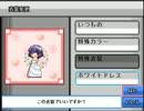 幻想人形演舞-ユメノカケラ- 実況するんじゃない? PART13