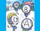 TVアニメ「血液型くん!4」主題歌CD「さよならフルムーン」
