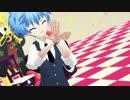 【MMD暗殺教室】ZIGG-ZAGG - 渚くんと殺せんせーが踊ってみた