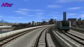 【A列車で行こう9】潮騒色~敷砂臨海線 -