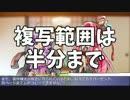 【小説作法】歴史小説家結月ゆかり【part13】
