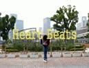 【美少女教祖黒男】Heart Beats【踊ってみた】