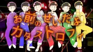 【手描き】カ.ミ.サ.マ.ネ.ジ.マ.キ【合松】