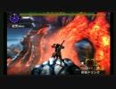 【MHX】燼滅刃狩猟依頼10 ブシドー太刀・ネコ火事場 12'30'56
