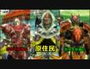 【実況】僕らの狩猟センスが絶望的すぎる件 8【MHX】