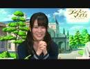ランス・アンド・マスクス ~ナイト・オブ・ザ・ニコ生~ 第04回 (1/2)