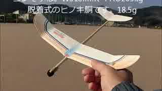 Iで 紙飛行機動画 12月22日 kh1605s