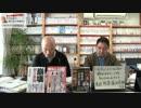 古館伊知郎の報道ステーション降板は年棒12億のギャラが原因か?|第173回 週刊誌欠席裁判(生放送)その2