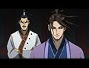 キングダム 第2シリーズ 第37話『遠雷』