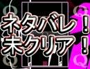 【Q】クリアできる!?激ムズパズルゲーム!「Q」をプレイ!_05【実況】